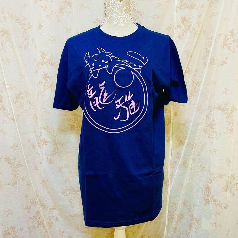 龍雅Tシャツ(XXLサイズ)