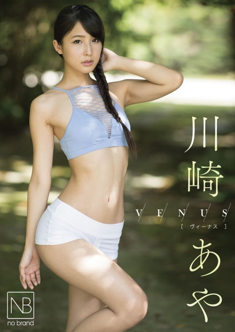 川崎あや Venus サンプル