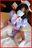 第152弾【ゆうか@コスプレ女子部】デジタル写真集128枚
