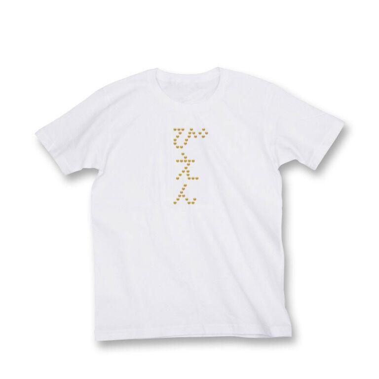 size:L ぴえんTシャツ