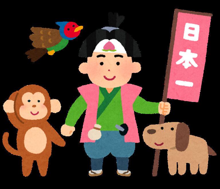 【女性向け】昔話の桃太郎を読んでいたらフェラされてしまう成人男性