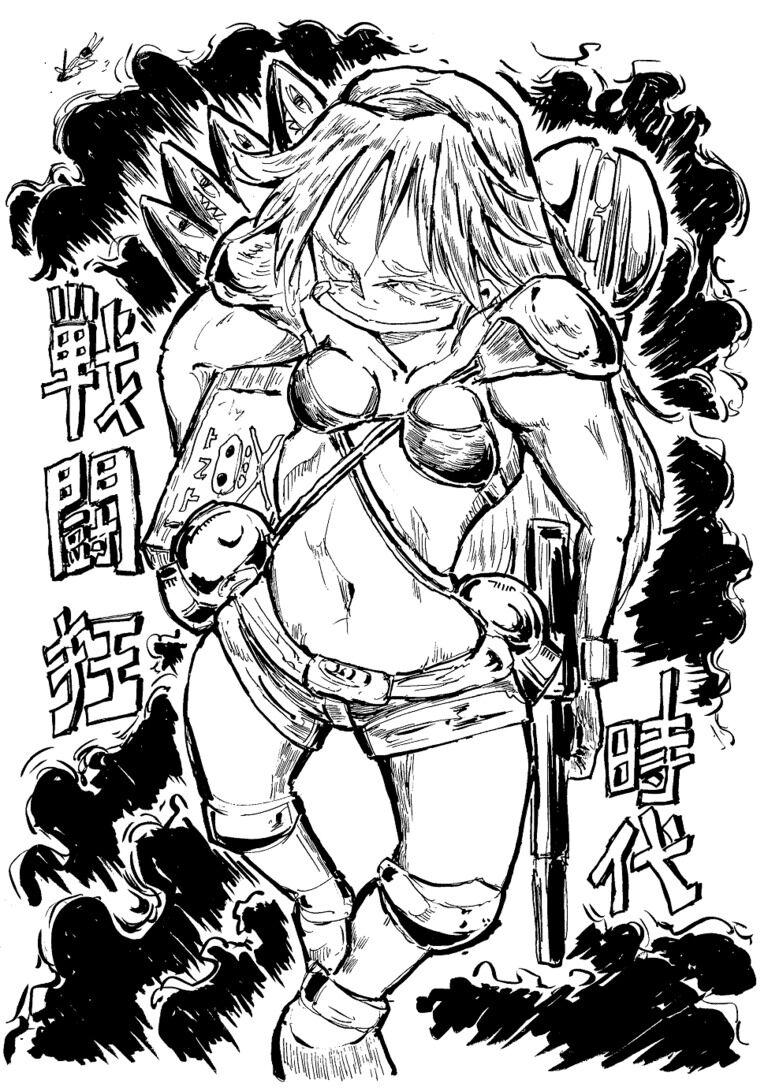 【戦闘狂時代(バトルマニアックジェネレーション)】