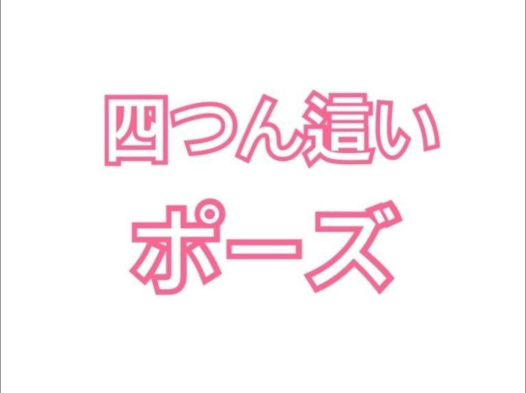 レギンス尻 1【無料プラン】