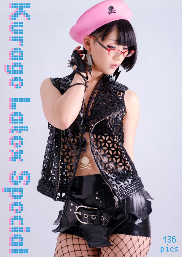 Kurage latex special 【90pics】