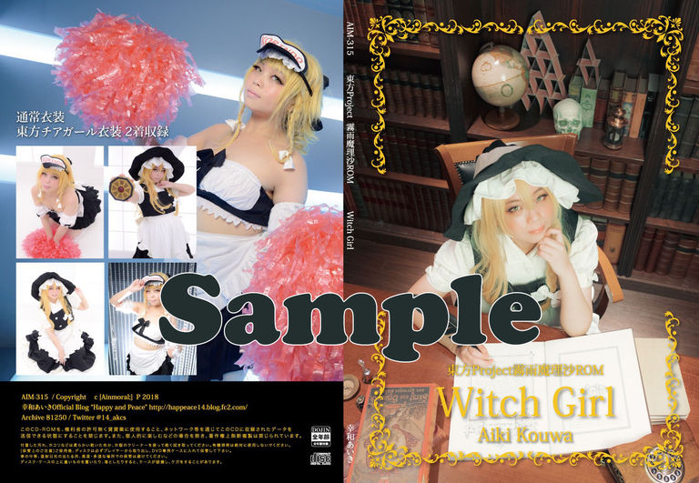 東方Project 霧雨魔理沙ROM 「Witch Girl」