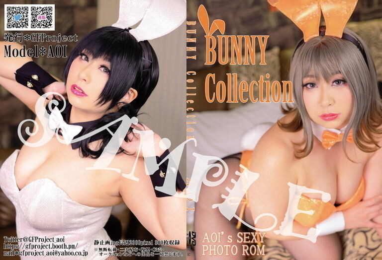 BUNNY Collection