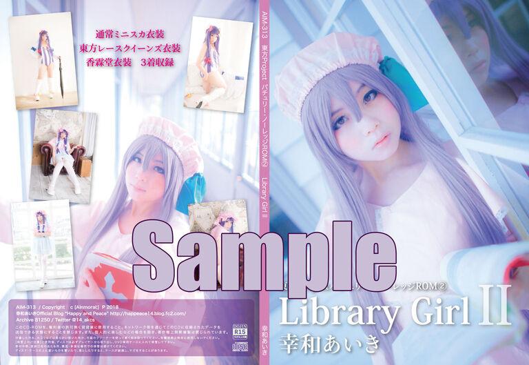 【パッケージ版】東方Project パチュリー・ノーレッジROM②「Library Girl Ⅱ」