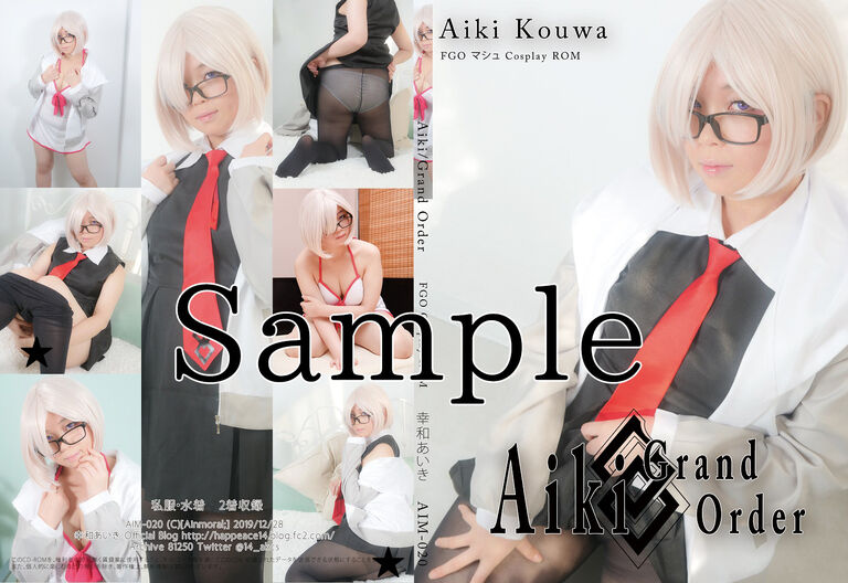 【パッケージ版】F○OマシュROM「Aiki/Grand Order」