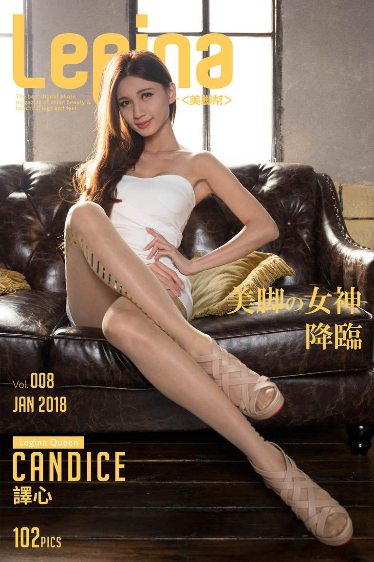【EPUB】Vol.008 Candice