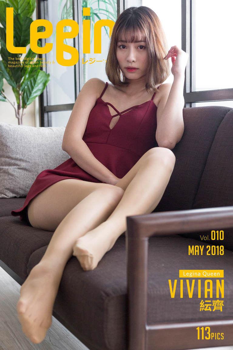 【EPUB】Vol.010 Vivian