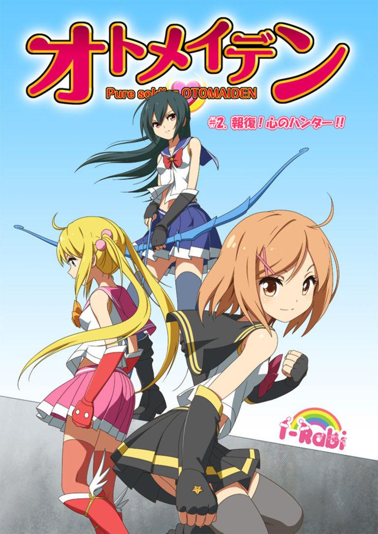 ピュアソルジャー・オトメイデン #2.報復!心のハンター!!