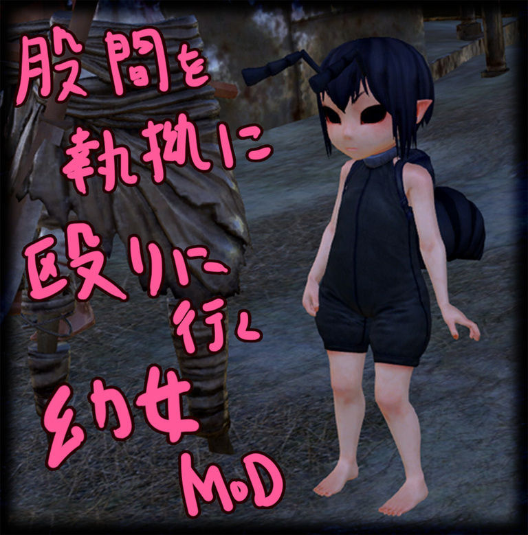 Kenshi用MOD「こあり」ver0.51