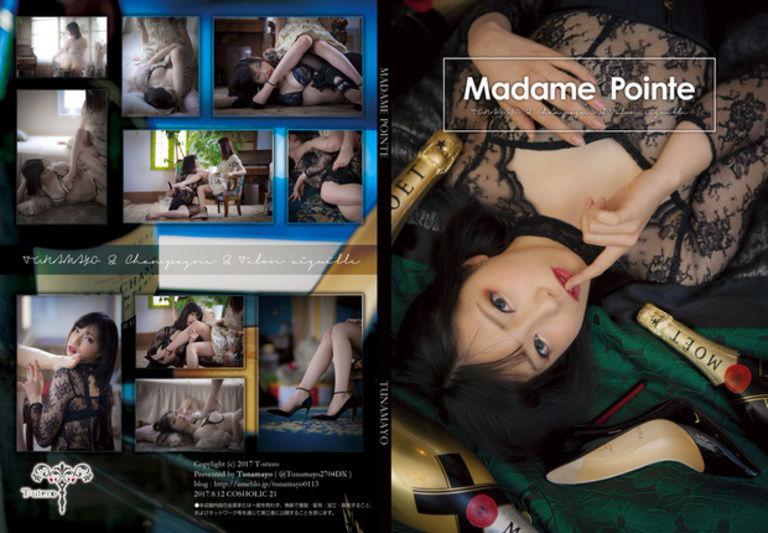 MadamePointe