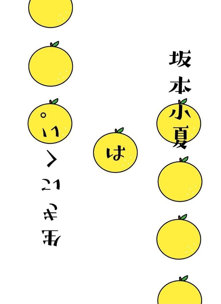 癒羅の本(冊子)