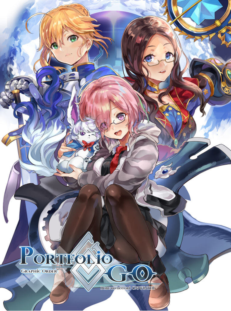 【C93新刊】PORTFOLIO/GO