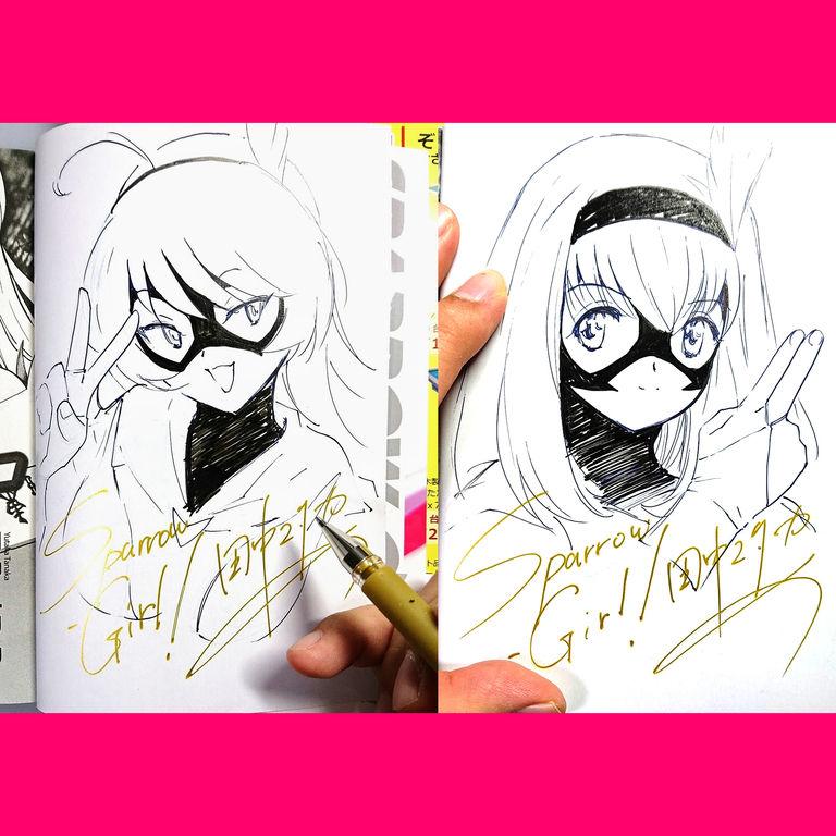 【サイン本】『美少女雀士!スパローガール!』