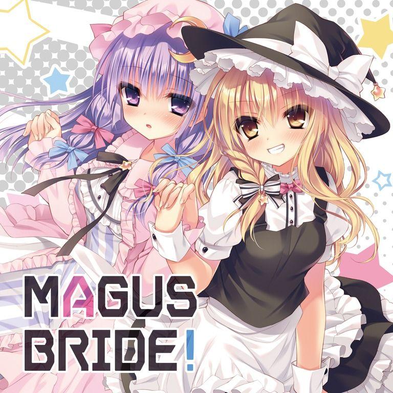 東方アレンジCD「MAGUS BRIDE!」