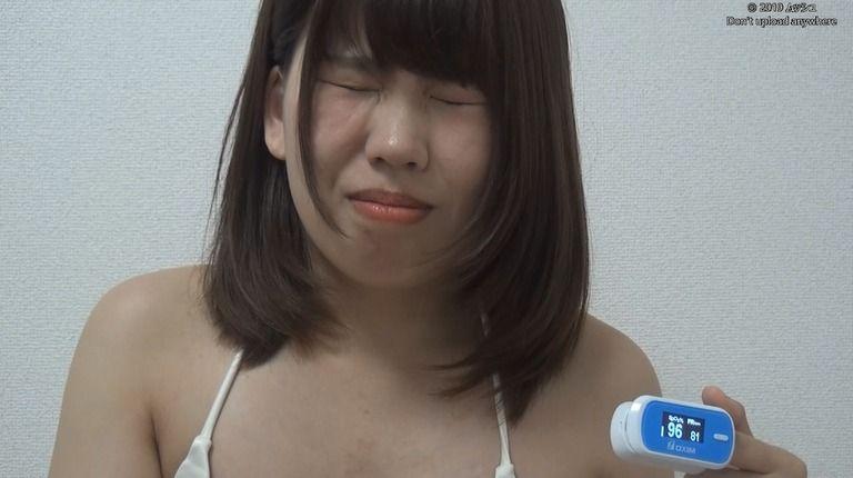 25歳 みとさんの心音集(水着Ver)Vol.2