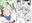■C90_早苗さんはヤれば出来る子_DL版