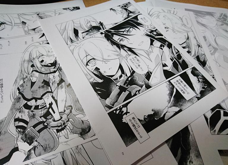 【GE3】神機一転5コピー本【ユゴ主♀】