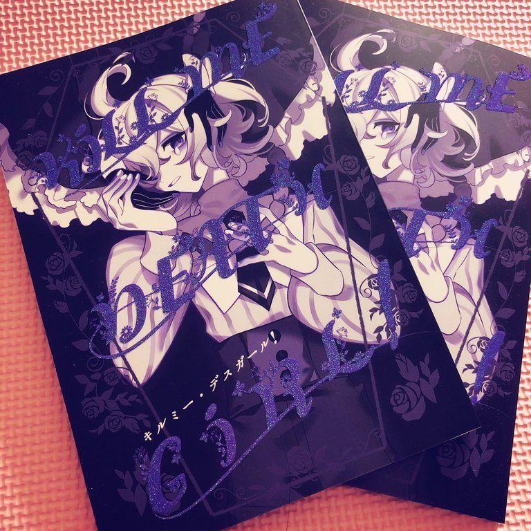【ホールケーキプラン限定】キルミーデスガール!新刊冊子【プレゼント受付用】