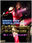 HEROINE PINCH RENEWAL COMICS 4 ジャスティーMaria カラータイマー破壊・完全敗北