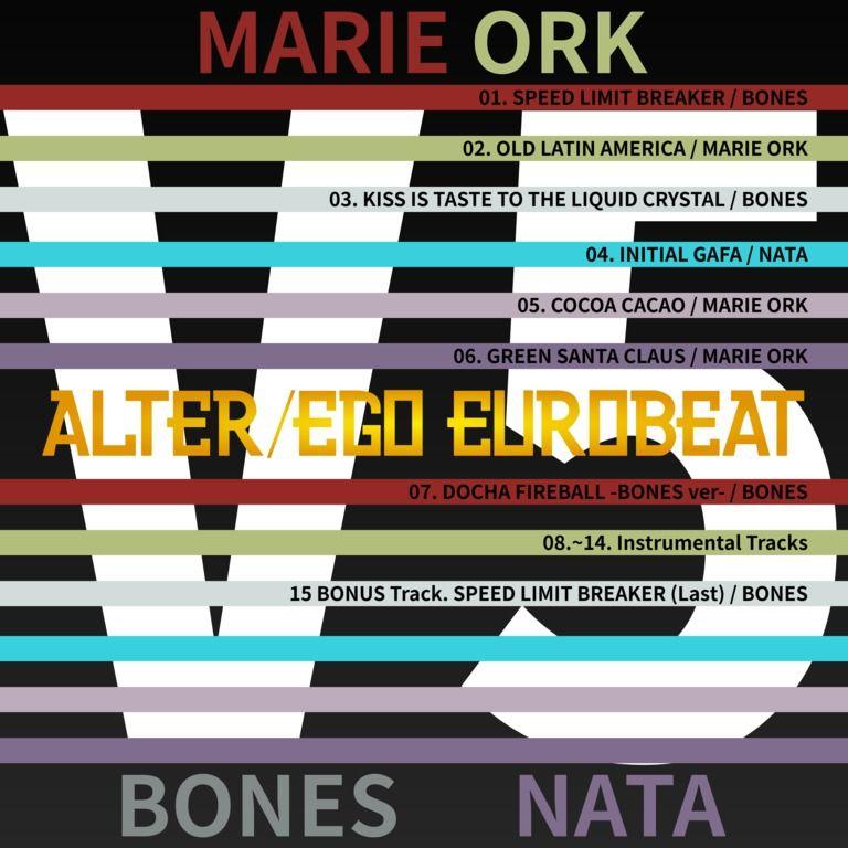Alter/Ego EUROBEAT VOL.5