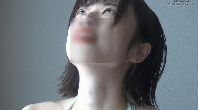 26歳 せぼねさんの心音集(水着Ver)Vol.2