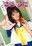 「きら☆すた さくら奈々」※月額500円コース用。エッチなシーンのない寸劇シーン版になります。