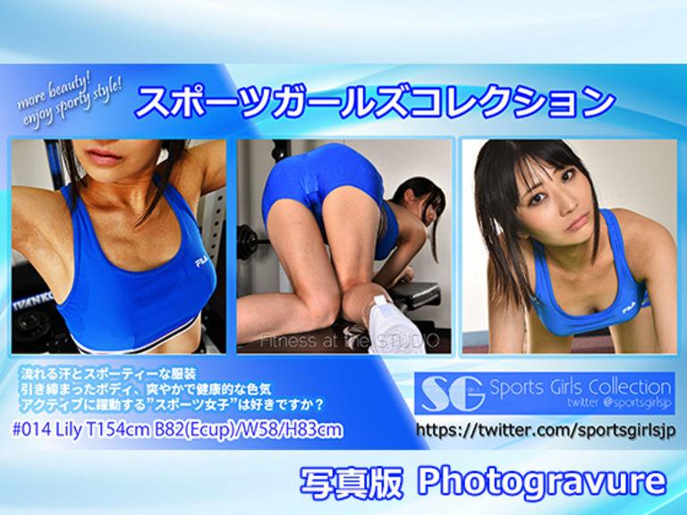 スポーツガールズコレクション014-写真版