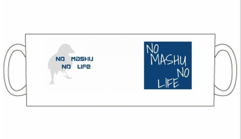 NO MASHU NO LIFマグカップ烏青(送料込)