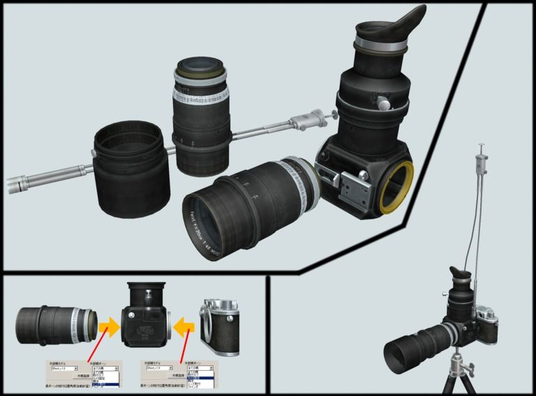 ライカ用望遠レンズ