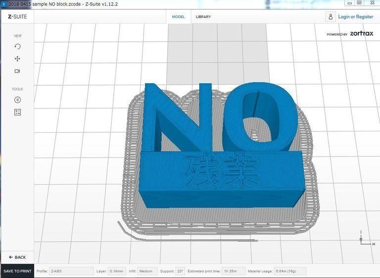 NOブロック(残業)Zortrax Printing Code