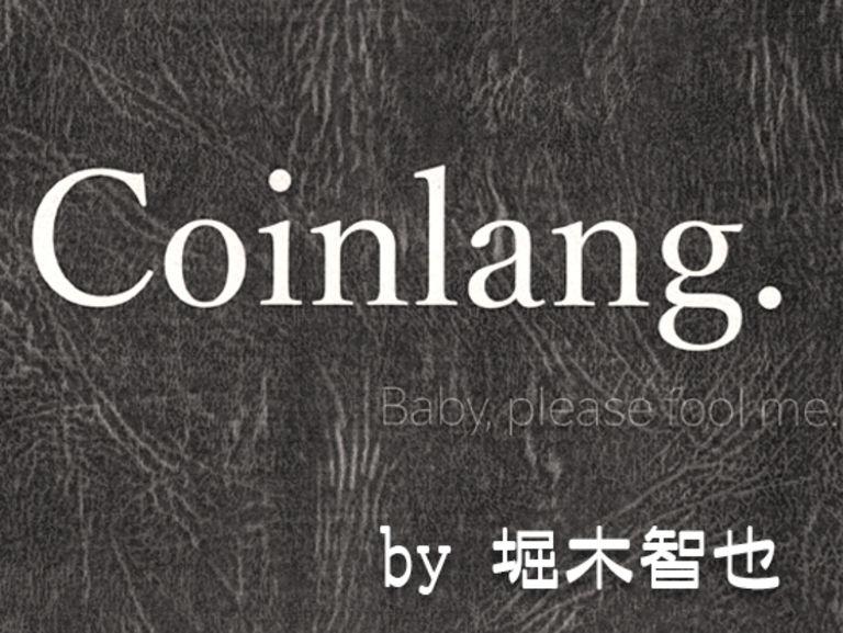 Coinlang(eBook)