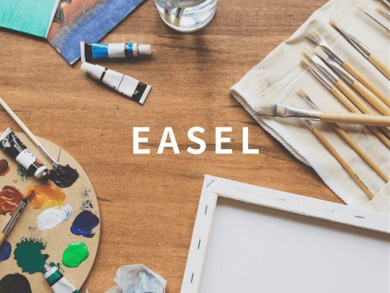 EASEL子テーマ クレジットなし(おやつをおごる以上の会員用)