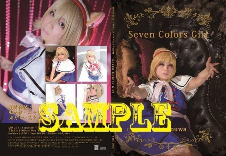 東方Project アリスROM 「Seven Colors Girl」