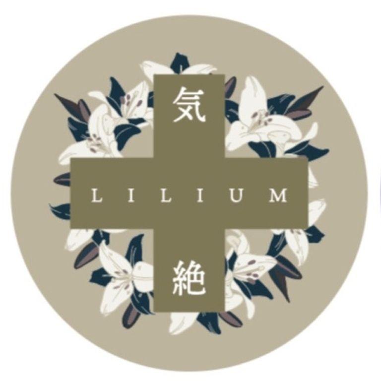 【薄茶】リリウム気絶缶バッジ