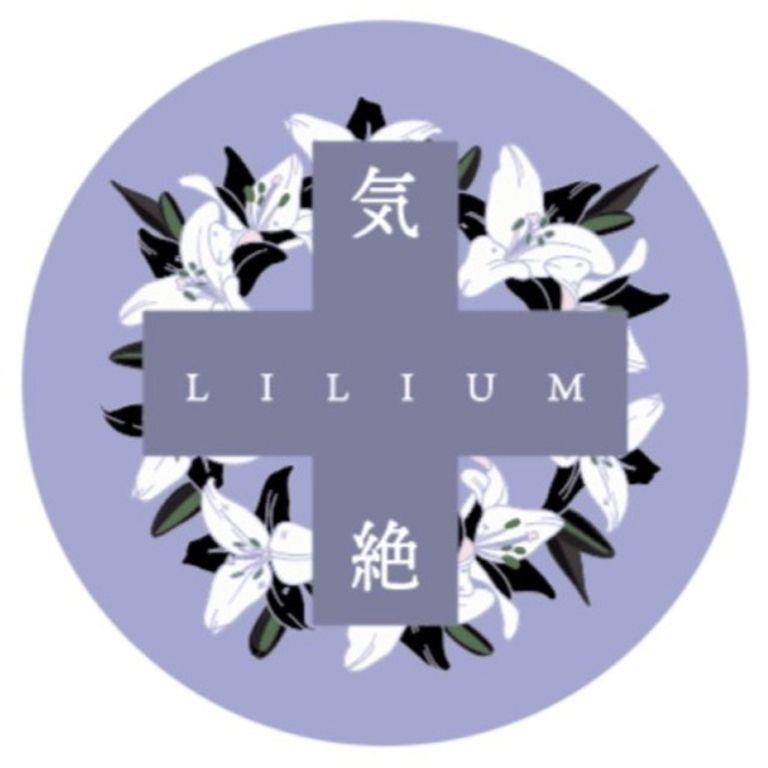 【青紫】リリウム気絶缶バッジ