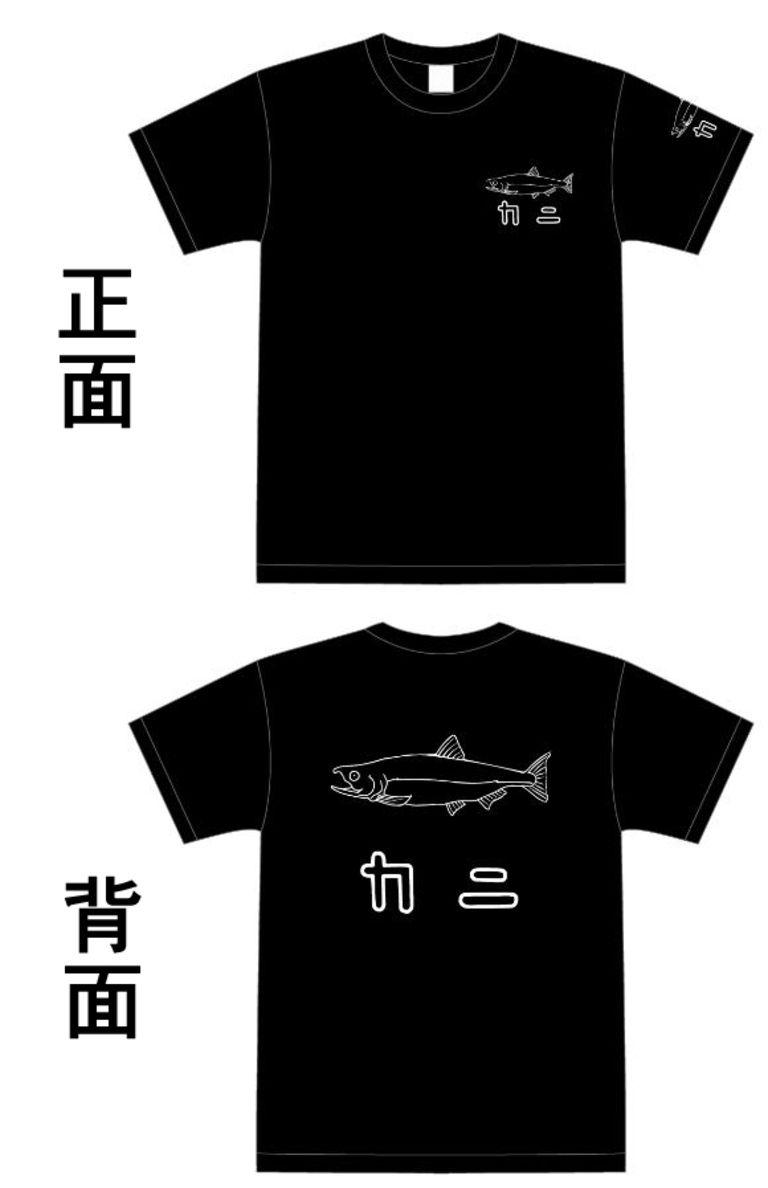 カニTシャツ