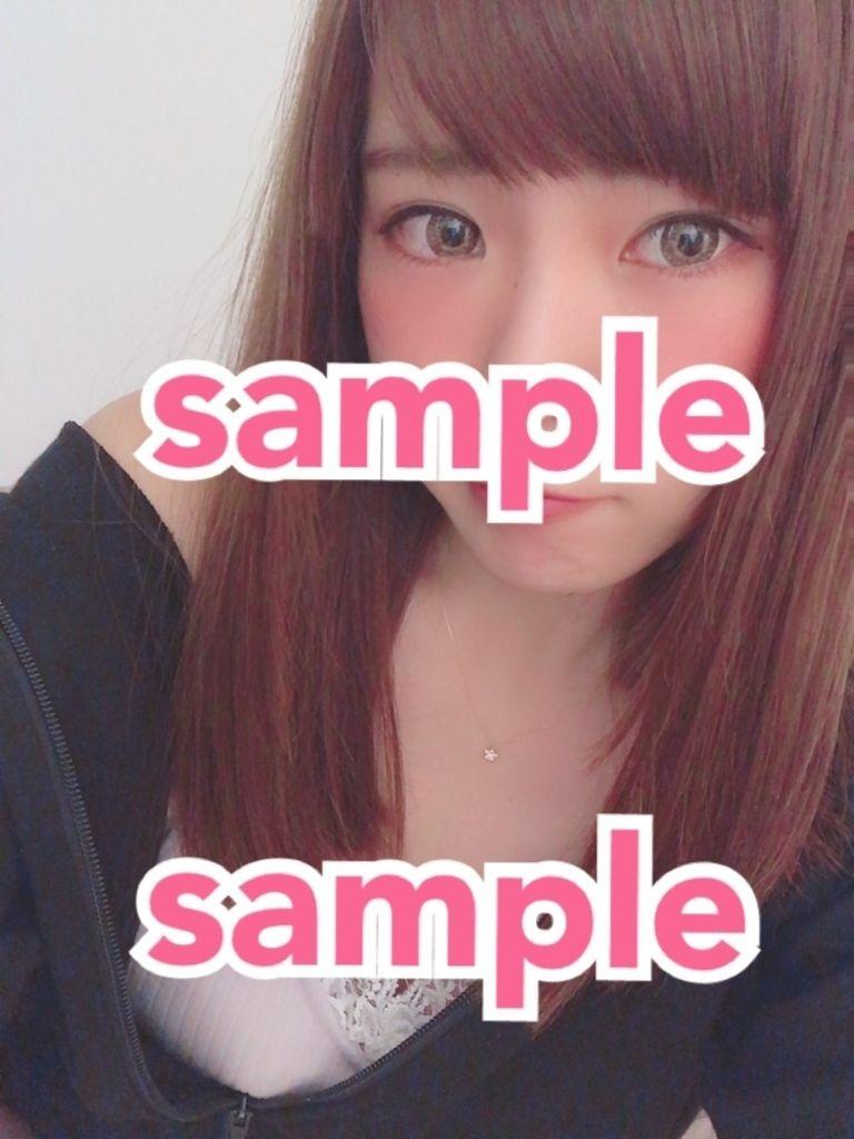 ルームウェア②画像DL