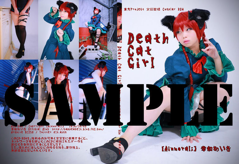 【DL版】東方Project 火焔猫燐ROM「Death Cat Girl」