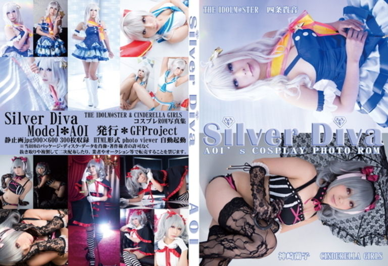 SilverDiva(DL版)