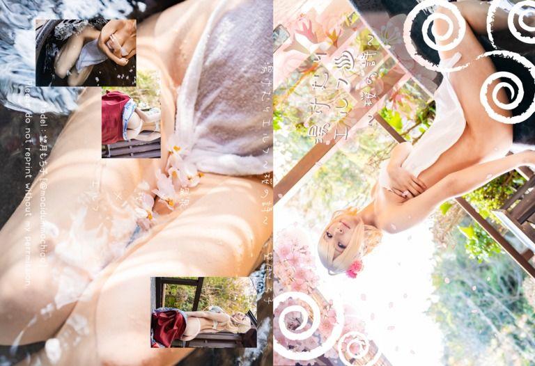 【数量限定特典版】湯けむりエルフ~桜の詩~