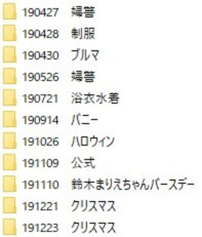 【復刻生写真SET】期間別④2019年