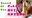 ノンフィクションSEXボイス!実録!痴女3P!ギャル&ロリによる拘束言葉責め! ASMR/バイノーラル/オナサポ/言葉責め/乱交/M男向け/催眠音声/