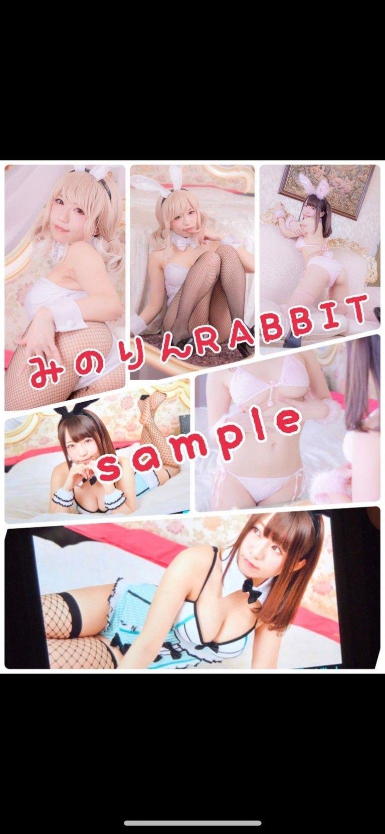 【DL】みのりんRABBIT