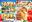 【DL版】vol.94melony【GW新刊】
