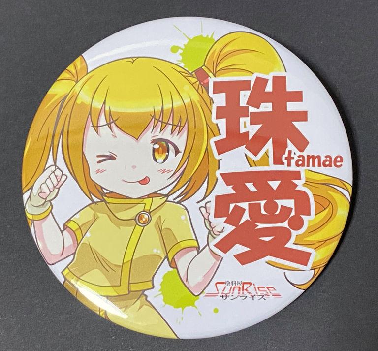 坂本珠愛 缶バッジ 76mm クリップピン付