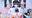 KカップJKが3サイズ計ってみた動画💓