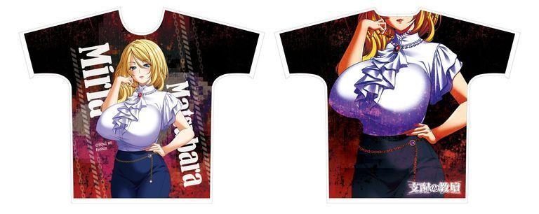 【二次受注】【受注限定】フルグラフィックTシャツ 支配の教壇 松原美璃亜 Mサイズ